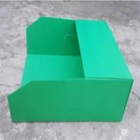 China PP Hollow board pp coroplast  leaf collection foldable box on sale