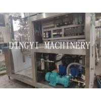 Quality High Speed Vacuum Homogenizer Mixer For Cosmetic Factory 1150-3500rpm for sale