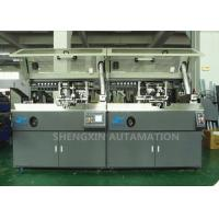 China Glue Curved Surface Screening Printing Machine 0.15MPa LPG For Metallic Bottle on sale