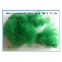 Quality Good Hand Feel Polyester Fiber Stuffing Green Solid Color Cushion Filling Material for sale