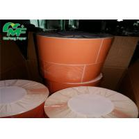 Buy cheap General Printing Label Printer Paper Rolls Offset Surface Permanent Adhesive from wholesalers