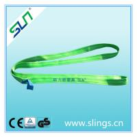 Quality 3T Flat Webbing Sling SLN SLING with GS certificate for sale
