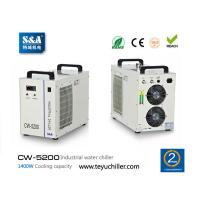 Quality S&A laser air cooled chiller CW-5200 manufacturer/supplier for sale