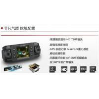 China X8000A 2.3 TFT Screen Dual-lens Car Drive Recorder with GPS, TV-out, G-sensor on sale