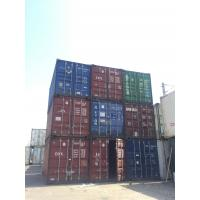 Buy 40 Size Second Hand Storage Container Houses Conversion And Durable At  Wholesale Prices