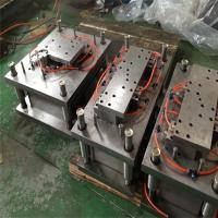 Quality Tray Mould Stable for Punching Machine , Aluminum Foil Container Production Line for sale