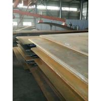 Quality Boiler A572 Grade 50 Carbon Steel Plate A572 Grade 50 Properties A572 Structural Carbon & HSLA for sale