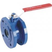 Quality Wafer Type Cast Iron Ball Valve DN50 1.6Mpa DIN Standard Anti - Static for sale