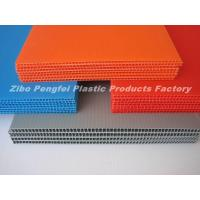 Quality Eco-friendly PP Corrugated Plastic Board for sale