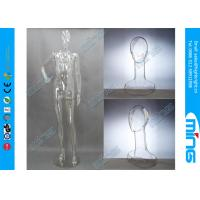 China Smooth Full Standing Female Body Mannequin / Plastic Egg Head Mannequin on sale