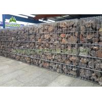 China Heavy Duty Welded Decorative Gabion Baskets 5.0mm Wire With 75 × 75mm Hole on sale