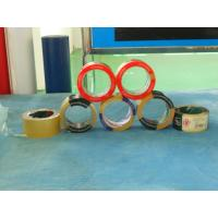 Quality BOPP adhesive tape 40mic 62mic for sale
