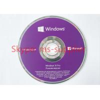 Quality Genuine Microsoft Software Win 10 Pro OEM Russian Version  64 Bit Package Activation Online for sale