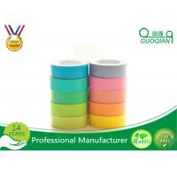 Quality Coloured Printed Parcel Tape , Transparent Bopp Tape For Paper Sealing for sale