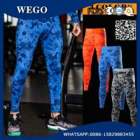 Quality Men Camouflage Sport Leggings Running Tights Gym Fitness Compression Pants Exercise Workout Quick-Drying Athletic Trouse for sale