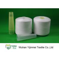Quality Ne 30s/2/3 High Tenacity Polyester Sewing Thread / Spun Polyester Thread Low Shrink for sale