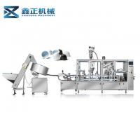China Industrial Four Lanes Coffee Capsule Packing Machine Europe Standard on sale