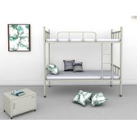 China Quality Student Bed  Dormitory Steel Bunk Bed  Employee Dormitory Special Apartment Bed on sale