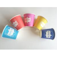 Quality 2.5oz 3oz 4oz Custom Logo Printing Disposable Single Wall Small Tasting Paper Cup for sale