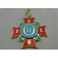 Quality Brass / Copper / Iron Souvenir Badges with synthetic Enamel, Die Cast, Die Struck, Stamped for sale