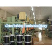 Quality jacquard loom machine China manufacturer to weave ribbon,tape, elastic webbing,underwear for sale