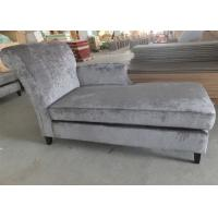 China Comfortable Grey Hotel Lounge Chairs , Bedroom Chaise Lounge Chairs on sale