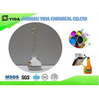 Buy cheap MDG Leather Auxiliary Agents  diethylene glycol monomethyl ether Cas No 111-77-3 from Wholesalers