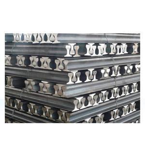 Quality Standard Railway Steel Rail for sale