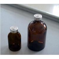 China Amber moulded injection vial with aluminum cap on sale