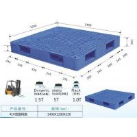 Quality Double Sides Plastic Heavy Duty Pallets / Steels Reinforced Racking Pallet for sale