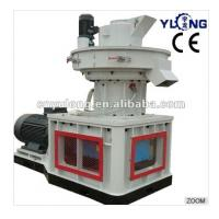 Quality CE Vertical Ring Die Wood Pellet Mill for sale