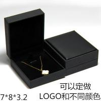 Quality Plastic Jewellery Gift Box Pendant Boxes With Vevelt Pad Insert for sale
