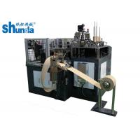 Quality Speed 50-60 Pcs / Min Paper Lid Forming Machine Lid Size Diameter 60mm -125mm for sale