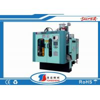 Quality 1L Cosmetic Plastic Bottle Extrusion Moulding Machine , Blow Molding Machinery for sale