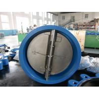 Buy cheap Dual Plate Check Valve Factory from wholesalers