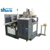 Quality 60 Pcs / Min Automatic Paper Cup Lid Forming Machine PLC Control High Speed for sale