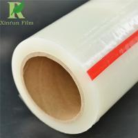 Quality 0.02-0.20mm New Tech Support Transparent Self Adhesive Low Tack Protective Film for sale