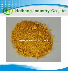 Quality Manufacturer of Folic acid powder purity 97% CAS:59-30-3 food grade for sale