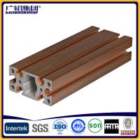 Quality powder coating industrial aluminum profiles for sale