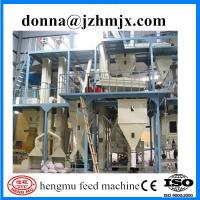 China 2014 new design and hot sale biomass wood pellet machine/wood pellet production line on sale