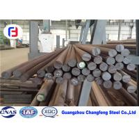 China Forged Welding H13 Tool Steel , Die Casting SKD61 Tool Steel Low Coefficient Of Friction on sale