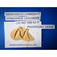 Quality MnCO3 Manganese Carbonate Powder , Cas 598 62 9 China Chemical Compounds for sale