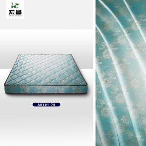 Quality Premium Sky Blue 220cm knitted jacquard fabric for mattress  wear resistance for sale