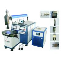 Quality 80W  Stainless Steel Jewelry Laser Soldering Machine or laser welding machine for sale