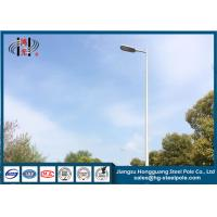 Buy cheap 6-10m Single/Double Arms Street Lighting Poles Bracket High Poles with LED lamp from wholesalers