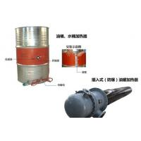 Quality Oil Drum Heater for sale