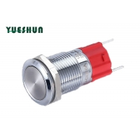 Quality High Current Flat Head Momentary 10A Push Button Switch for sale