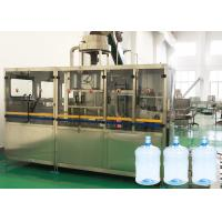 Quality 13KW 5 Gallon Water Bottle Filling Machine With Barrel Rinser For Pure Water for sale