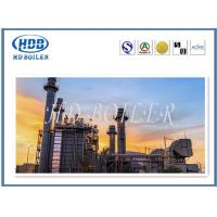 Quality Industrial & Power Plant Use HRSG Heat Recovery Steam Generator With High Efficiency for sale