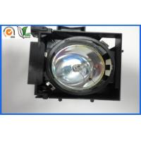 Buy cheap 200W UHE200 Epson Projector Lamp With 2000 Hours , Original Projector Lamp from wholesalers
